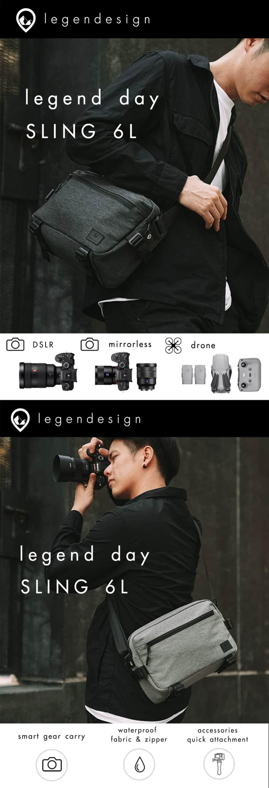 กระเป๋ากล้อง Legendesign