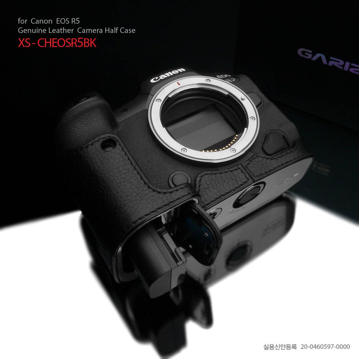 เคส Canon EOS R5 R6 Gariz XS-CHEOSR5BK