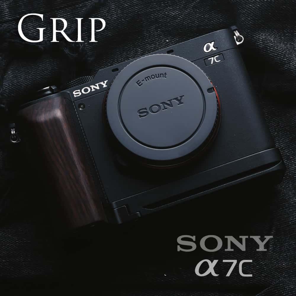 กริป Sony A7C Hand Grip จาก King
