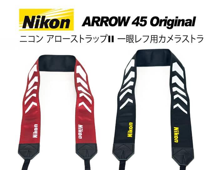 สายคล้องกล้อง Nikon Strap