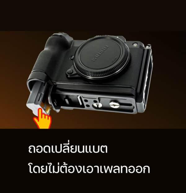 L-Plate Fuji GFX100S L-Bracket