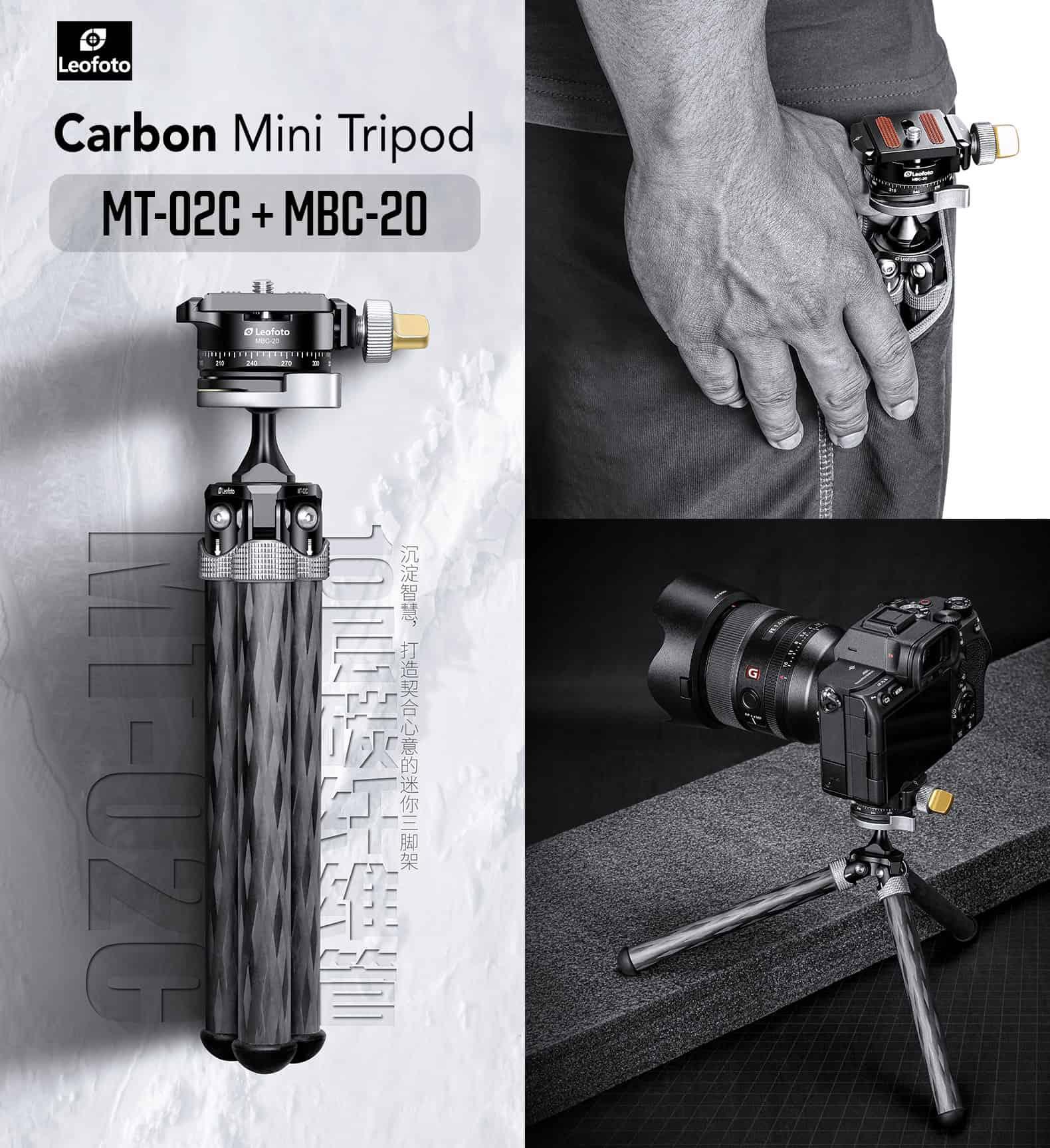 ขาตั้งกล้องคาร์บอนแบบตั้งโต๊ะ LeoFoto MT02C พร้อมหัวบอล MBC20 Carbon Tabletop Tripod