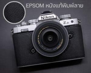 เคส Nikon Z fc Kontice Black Epsom สีดำ ไม่มีกริป