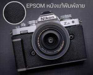 เคส Nikon Zfc Kontice Black Epsom มีกริป สีดำ