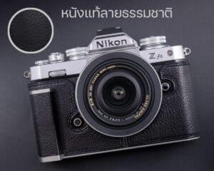 เคสหนัง Nikon Zfc Kontice Black มีกริป สีดำ
